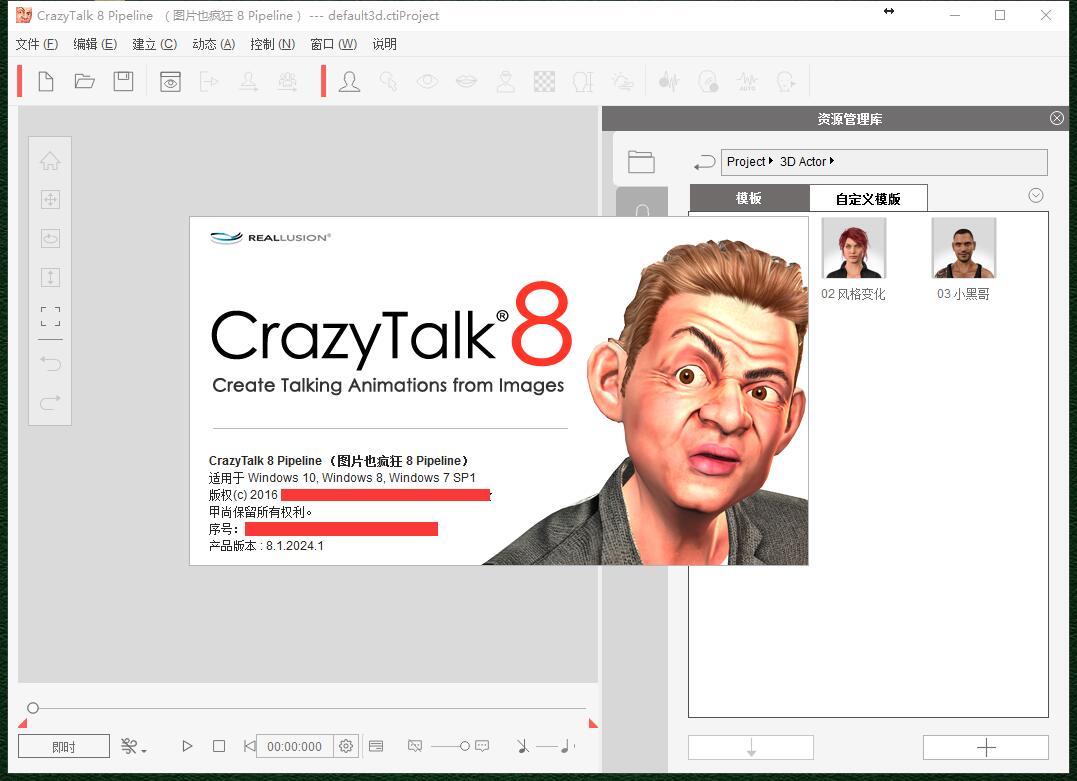 带来的一款3d动画编辑制作软件,他拥有超多环境素材和视觉特效工具等